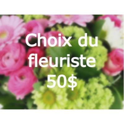 Bouquet de fleurs Choix du fleuriste Pâques 50$