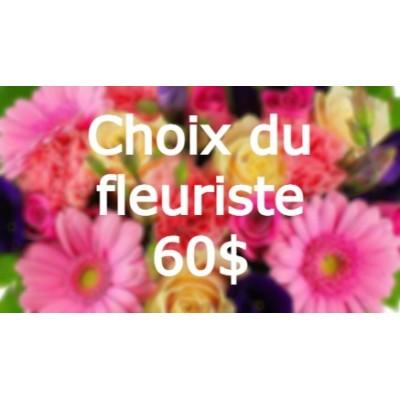 Bouquet de fleurs Choix du fleuriste Pâques 60$